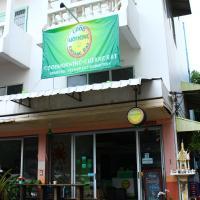 Good Morning Chiangrai - Homestay, Dormitory & Restaurant