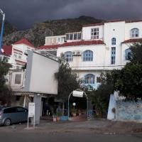 Hotel Al Amana