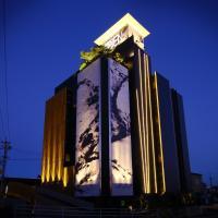 HOTEL EN Shizuoka Inter (Adult Only)