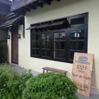 2496 Oldtel Bed and Cafe