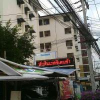 huahin residence1
