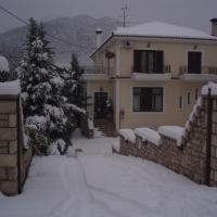 Aroanios Hotel