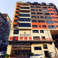 Chengdu Jinxi Hotel
