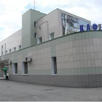 Kedr Hotel