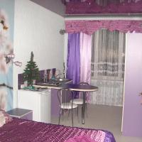 Guest House Rezhans