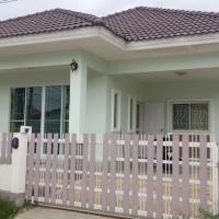 Maison entière ou chambre à louer Hua Hin