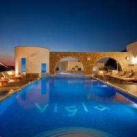 Vigla Hotel