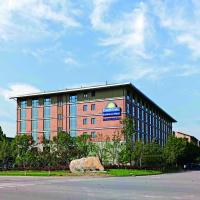Days Inn Business Place Longwan Beijing