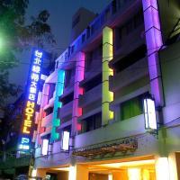 Taipei Lotty Hotel