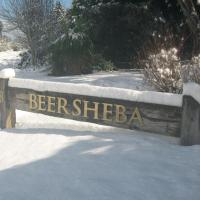Beersheba Estate