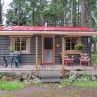 Raylia Cottage
