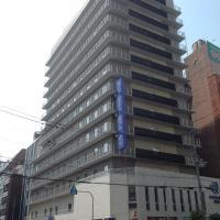 Daiwa Roynet Hotel Osaka-Uehonmachi