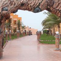 Al Tamayoz Al Raqi Resort