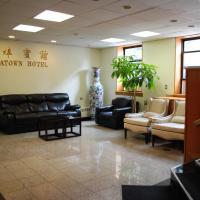Chinatown Hotel Chicago
