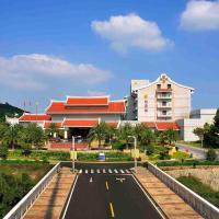 Quanzhou Guest House - Jinling Hotels & Resorts