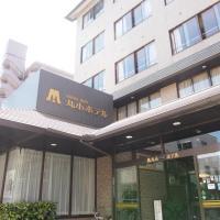 Maruko Hotel