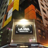 Lamia Hotel