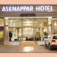 Asenappar Hotel