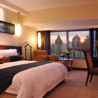 Shanghai Grand Trustel Purple Mountain Hotel