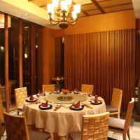 Nanjing Bali Yuanshu Vogue Hotspring Hotel