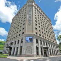 Fushin Hotel - Taipei