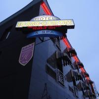 Hôtel Écono Confort