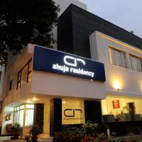 Ahuja Residency Sunder Nagar