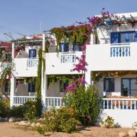 Akrogiali Apartments