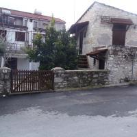 Stelios Village House
