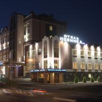 Novinka Hotel
