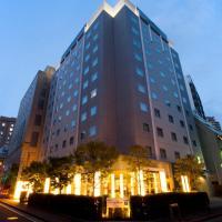 فندق JAL City Kannai Yokohama