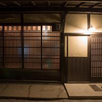 Kyoto Fushimi Ohana