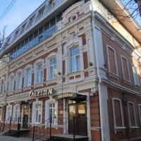 Onegin Boutique Hotel