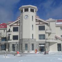 Yabuli Sun Mountain Hotel
