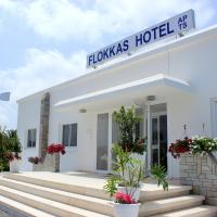 Flokkas Hotel Apartments