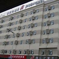 Jinjiang Inn - Hefei Jinzhai Road