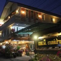 S.P. Guesthouse