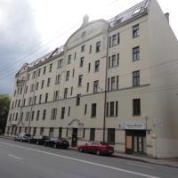 Capital Riga Apartment - Ganību dambis