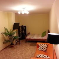 Apartments Surgut