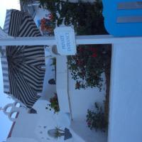 Soula Rooms Psarou
