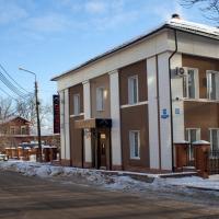 Milyutinsky Hotel