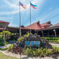 Raintree Beach And Golf Resort Sdn Bhd