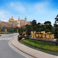 Chimelong Hengqin Bay Hotel