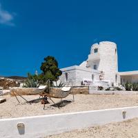 The Windmill Kimolos