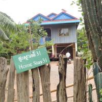 Chanthou Homestay