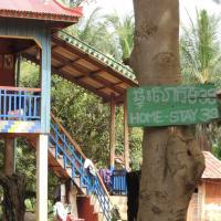 Hang Khorn Homestay