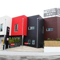 Motel Terra Calida