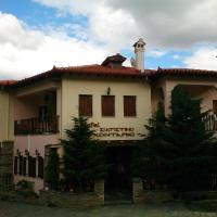 Siatistino Archontariki