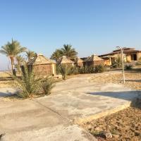 Fayrouza Camp