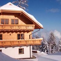 das Ski-Gebiet : Sirnitz / Hochrindl  in den Nockbergen